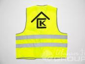 Желтые сигнальные жилеты с логотипом «ЛСК»