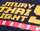 Черные футболки с изображением «MUAYTHAI NIGHT»
