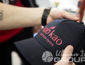 Бейсболки и футболки с логотипом «КабКао»