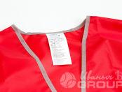 Красные сигнальные жилеты с надписью «ПРОВЕРКА»