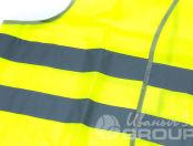 Желтые сигнальные жилеты с логотипом «ООО ДСС»