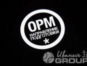 Футболки с логотипом «ОРМ»