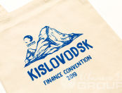 Кремовые сумки с логотипом «KISLOVODSK»