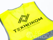 Желтые сигнальные жилеты с логотипом «ТЕХНОКОМ»