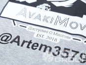 Серые футболки с логотипом «АVAKI MOVIE»