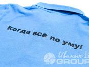 Голубые футболки-поло с логотипом «SMART SEND»