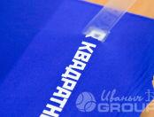 Синие футболки с надписью «СК КВАДРАТНЫЙ МЕТР»