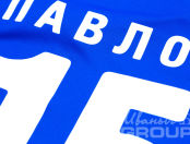 Синие футболки с текстом «МГУЛ»