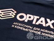 Черные футболки с логотипом «OPTAX RU»