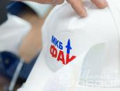 Белые бейсболки с логотипом «МКБ ФАКЕЛ»