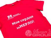 Красные футболки с текстом «Millstream»
