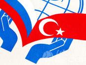 Кремового цвета сумки с логотипом «РОССИЙСКО ТУРЕЦКИЙ ФОРУМ»