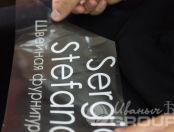 Черные толстовки с логотипом «SERGIO»