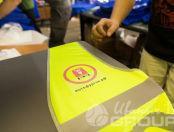 Желтые сигнальные жилеты с логотипом «МОТОФУРГОН.РФ»