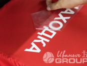 Красные ветровки с логотипом «Находка»