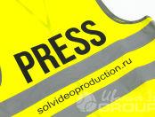 Желтые сигнальные жилеты с надписью «PRESS»