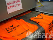 Печать надписи «За красивый округ» (ТСК Борисовский двор) на оранжевых жилеткак