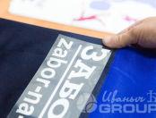 Двухцветные куртки с текстом «Забориум»