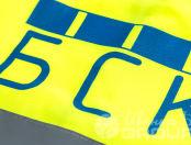 Желтые сигнальные жилеты с логотипом «БСК»