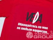 Футболки с логотипом «VEDA»