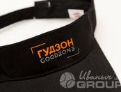 Черный козырек с логотипом «ГУДЗОН GOODZONE»