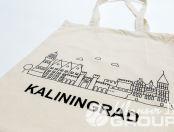 Бежевые сумки с рисунком и надписью «KALININGRAD»