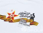 Футболки с логотипом «ЦЕНТР ПОБЕДЫ»