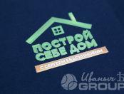 Синие футболки с логотипом «Построй свой дом вместе с Сергеем Евдокимовым»
