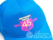 Синие бейсболки с логотипом «Щигровская СОШ»