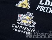 Черные фартуки с логотипом «Сырный сомелье»