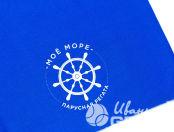Синие балаклавы с логотипом «МОЕ МОРЕ»