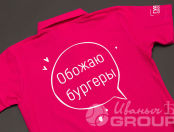 Футболка-поло с логотипом «ОБОЖАЮ БУРГЕРЫ»