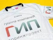 Белые футболки с логотипом «ГИП»