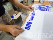 Белые футболки с надписью «ООО ОМПБ»