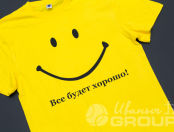Желтые футболки с логотипом «СОК НЕФТЯНИК»