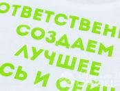 Белые футболки с надписью «СОЗДАТЕЛИ»