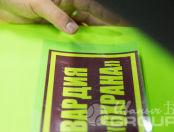 Желтые сигнальные жилеты с надписью «РОСГВАРДИЯ»