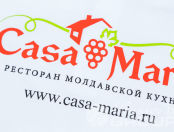 Белые футболки-поло с логотипом «CASA MARIA»