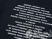 Черная футболка с надпись «Catch time»