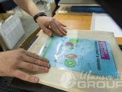 Бежевые тканевые сумки с принтом «EUROPEAN RENDEZ VOUS»