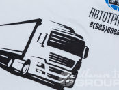 Белые футболки с картинкой и логотипом «АВТОРАНС-М»