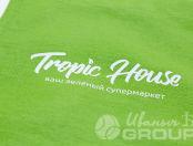 Зеленые фартуки с логотипом «TROPIC HOUSE»