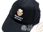 Черные бейсболки с логотипом «Мангуст доставка»