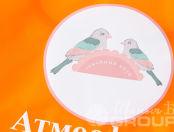 Оранжевые сигнальные жилеты с логотипом «АТМОСФЕРА»