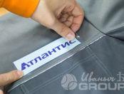 Серые куртки с логотипом «АТЛАНТИС»