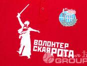 Футболки-поло с надписью «КОРЖ ДЕНИС»