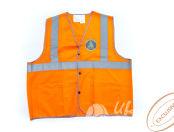Оранжевые сигнальные жилеты с логотипом «Technologies of Skies»