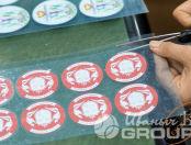 Красные  бейсболки с лого «Руза фемили - времена года»