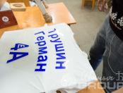 Белые футболки с текстом «Трушин Герман»