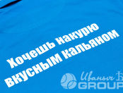Футболки-поло с логотипом «ЗАГОРОДНЫЙ ОЧАГ»